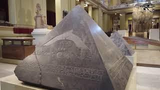 The Egyptian Museum -  Egypt 4K