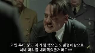검은사막 모바일 태고 토템 사건 요약(영화 다운폴 패러…