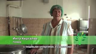 Безглютеновое питание в садах и школах Латвии
