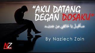 SAUQBULU YA KHALIQI MIN JADID Vocals Only By Naziech zain