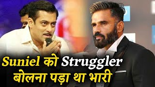 Suniel Shetty से क्यों Salman Khan को मांगनी पड़ी थी माफी, जानिए पूरी खबर