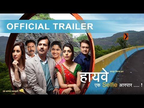 Highway Marathi Movie Trailer   Girish Kulkarni,Umesh Vinayak Kulkarni,Huma Qureshi,Tisca Chopra