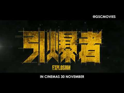 Explosion (Official Full online) - In Cinemas 30 November
