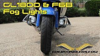 install goldwingleds com driving fog lights for honda goldwing and f6b