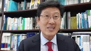 #해상법, #고려대수업, #운송계약종류, #김인현 교수