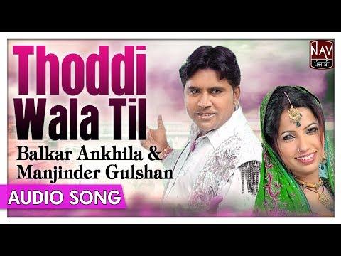 Thoddi Wala Til | Balkar Ankhila & Manjinder Gulshan | Punjabi Duet Audio Songs | Priya Audio