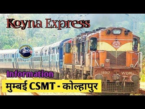Mumbai CSMT To Kolhapur Koyna Express Train 11029 | कोयना एक्सप्रेस ट्रेन | Indian Railway