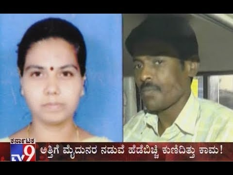 TV9 Warrant: Man Murdered His Own Sister In Law for Illicit Relationship at Rajagopal Nagar
