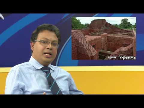 Open School-BBS-1504-বাংলাদেশ স্টাডিজ-প্রাচীন বাংলার জনপদ ও রাজনৈতিক ইতিহাস-পর্ব-৩