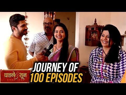 Ghadge & Suun Completes 100 Episodes | Starcast Talks About Their Journey |  Colors Marathi Serial