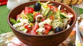 Овощной салат с консервированной кукурузой и маслинами
