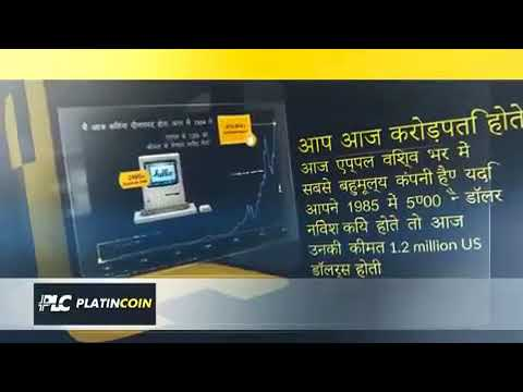 What is PLATINCOIN ?? (Hindi)  Digital currency , crypto currency