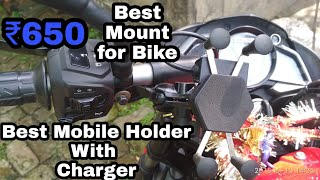 Best Mobile Holder & Charger For Any Bike | Under ₹ 1000 |