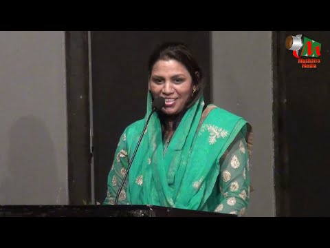 Zeenat Ehsaan Qureshi, Solapur Mushaira [HD], Org. Mr. MATEEN KAMLE, 04/01/2016, MUSHAIRA MEDIA