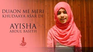 Duaon me meri Khudaaya asar de - Ayisha Abdul Basith