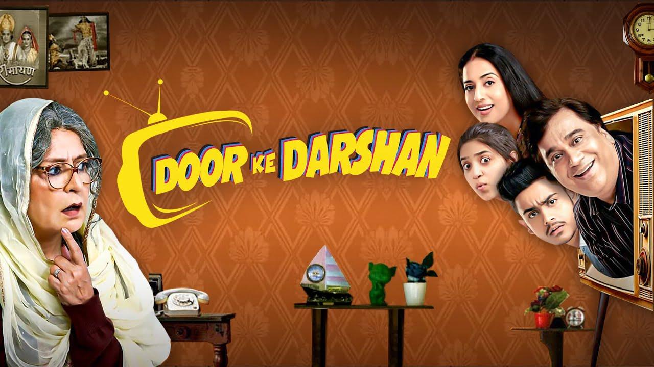Door Ke Darshan (HD) |Bollywood Premiere Promo | Mahie Gill | Sumit Gulati | Latest Movie Teaser
