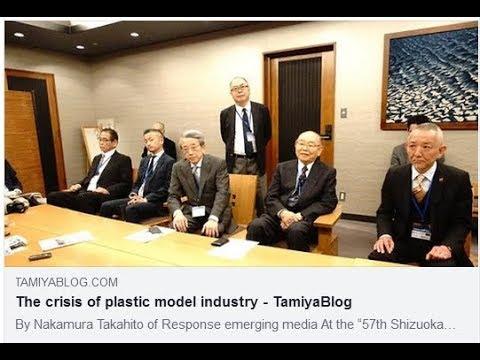 TamiyaBlog -