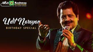 Udit Narayan Birthday Special | Juke Box | Udit Narayan's Melody Hits
