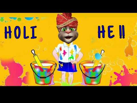 हैप्पी होली शायरी // Happy Holi Wishesh 2019 // Happy Holi Shayari