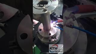 TIG 티파이프 플랜지 외경 용접 Automatic W…