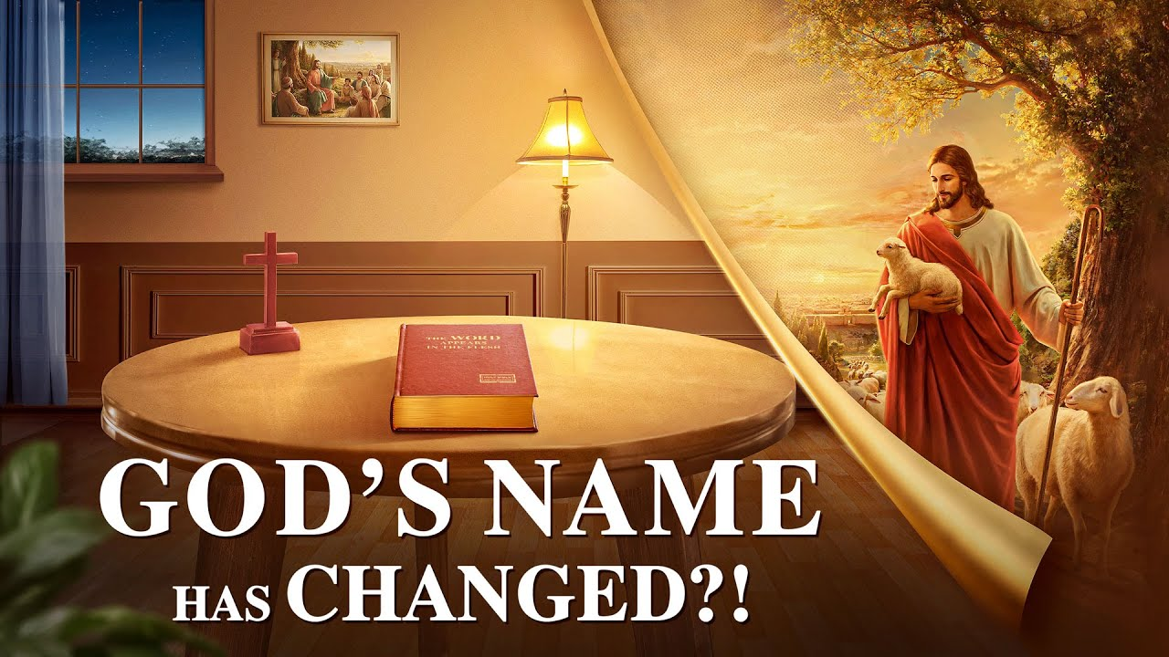 "Christian Movie ""God's Name Has Changed?!"" 