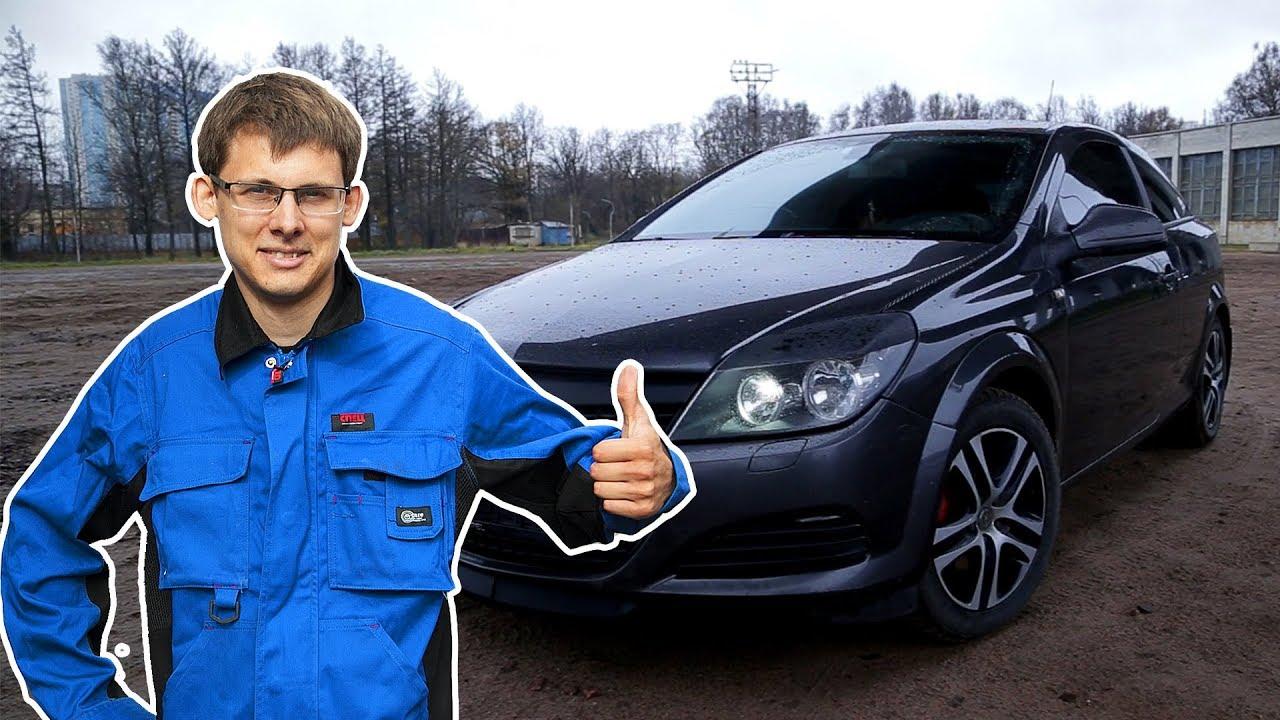 Купить авто. Купить авто за 100 000 рублей - YouTube
