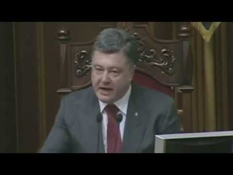 """""""An Army That Kills Children!"""" Poroshenko Speech Interrupted. 3 July 2014"""