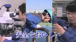 くらしを支える東京水道(15秒)