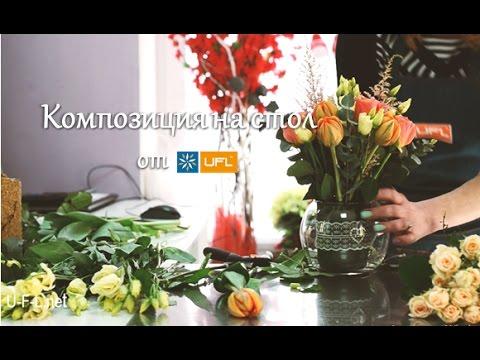 Свадебные букеты и бутоньерки, букеты невесты, бутоньерки жениха, бутоньерки. Продажа, поиск, поставщики и магазины, цены в украине. В наличии. Свадебный букет-дублер розовый с бежевым из роз · купить.