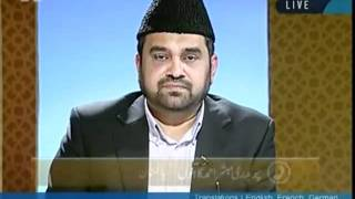 Why is the name of Mirza Sahibs wife not in the Register of Bai'at_persented by khalid Qadiani.flv