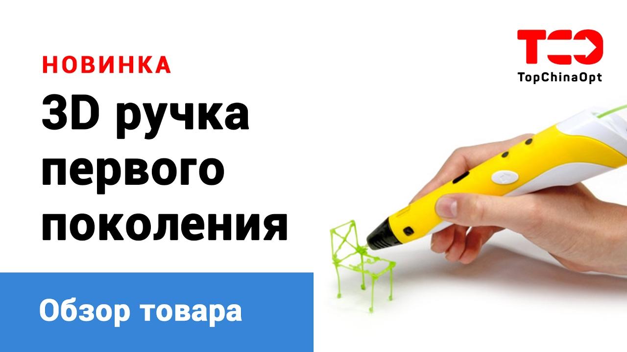 Видео о том, как купить iphone 5s за 2000 рублей! - YouTube