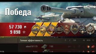 Супер бой на КВ-1С