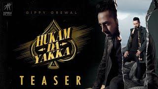 Teaser   Hukam Da Yakka   Gippy Grewal   Desi Crew   Full Video Out Now   Humble Music