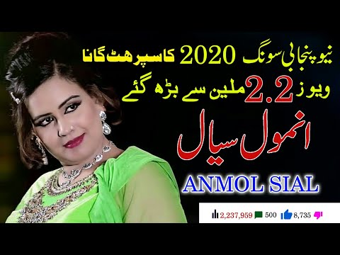 Anmol siyal new song-2018-2