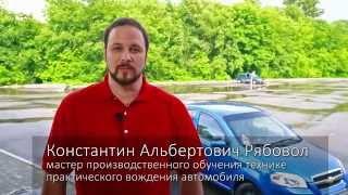 Как правильно управлять автомобилем в условиях влажного дорожного покрытия(, 2014-12-02T20:42:46.000Z)