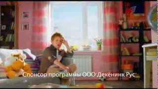 """Выпуск передачи """"Идеальный ремонт"""" на 1 канале 28.09.13"""