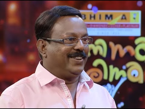 Cinemaa Chirimaa I Ep 114 with Jayaram & Rafi Mecartin I Mazhavil Manorama