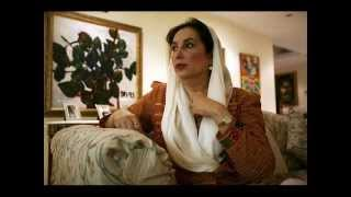 PPP Song Jeaaay Jeay Bhutto Benazir