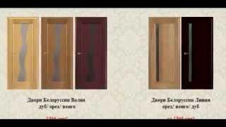 видео белорусские двери