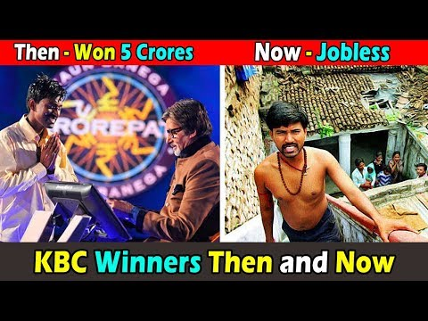 KBC Winners Then And Where Are They Now । के बी सी विजेता तब और अब