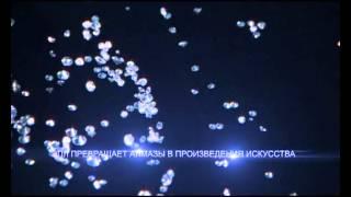 видео Магазин бриллиантов «ЭПЛ Даймонд. Якутские бриллианты»
