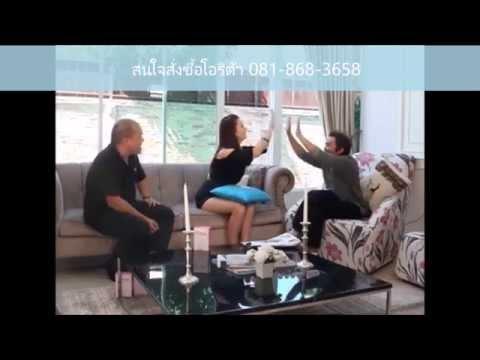 Orita โอริต้า - พี่ปูเป้ อรหทัย ช่วงของการพูดถึงธุรกิจใหม่ ในรายการ Talkative ทางช่อง super บันเทิง