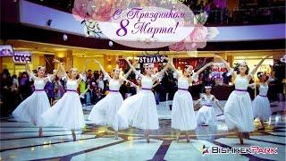 Первый Флешмоб Балерин, посвященный к 8 марта в Bishkek Park!