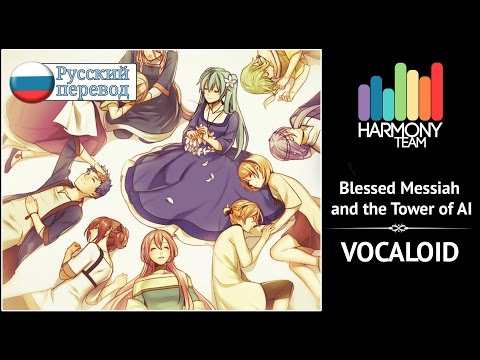[Vocaloid RUS cover]