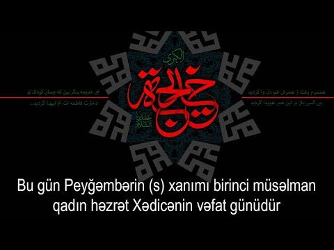 Peyğəmbərin (s) xanımı birinci müsəlman qadın həzrət Xədicənin vəfat günüdür