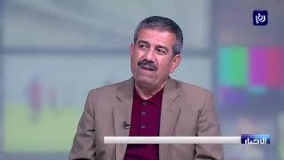 مزاعم أملاك اليهود في الباقورة.. ماذا عن أملاك الأردنيين في فلسطين؟ - (13/12/2019)