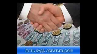 видео 15 самых привлекательных МФО для вложения денег (август 2015)
