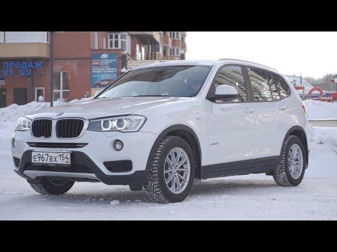 За что любят BMW X3 F25? И есть ли за что?
