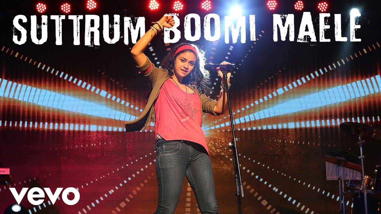 suttrum boomi maele song