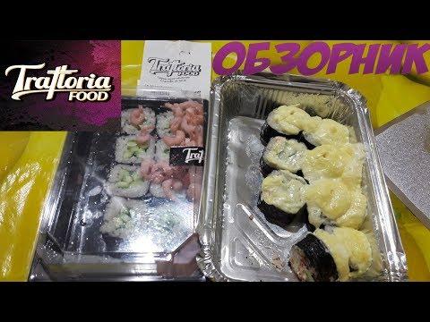 Рецепт роллов дома - как сварить рис для роллов #Виктория Роиз YouTube · Длительность: 4 мин38 с  · Просмотры: более 23.000 · отправлено: 13.01.2013 · кем отправлено: Victoria R Blog